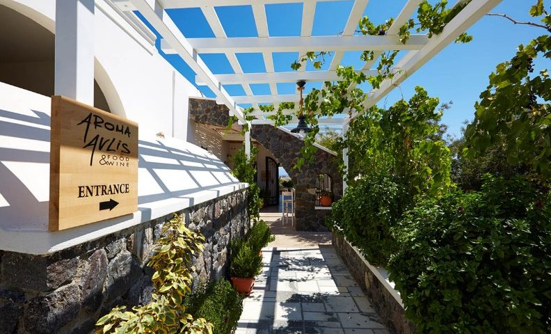 """""""Aroma Avlis"""". A restaurant with a courtyard which travels us back to our childhood!"""