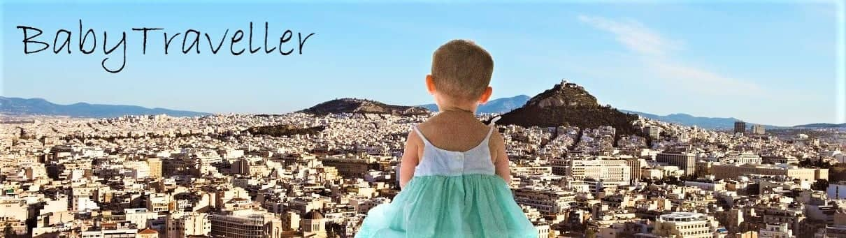Rent all the equipment you need with BabyTraveller ! www.babytraveller.gr